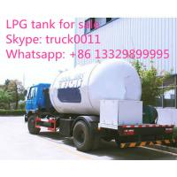 Quality hot sale best price dongfeng brand 6.3ton lpg gas truck, 6300kgs lpg gas cooking gas propane tank delivery truck for sale