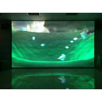 Energy saving full color P6.67 HD LED video display screen building advertisement display boards Manufactures