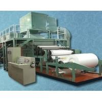 China 2100mm cultural paper office A4 copy paper/printing Paper Making Machine on sale