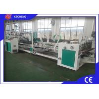 Corrugated Box Gluing Machine Cardboard Packing Automatic High Speed Manufactures
