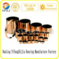 bearing supplier buy direct from factory for plain bearing,guide bush,du bush Manufactures