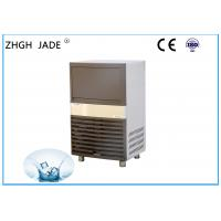 Plastic Shell Air Cooled Ice Machine For Cooling Drinks Large Capacity Bucket Manufactures