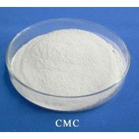 China Carboxymethyl Cellulose(CMC) for oil drilling/paper making on sale