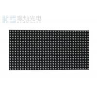 2000cd Brightness P5 Led Module Display For Stage 320 X 160mm Manufactures