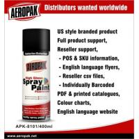 Paint And Coating Black Color Aerosol Acrylic Spray Paint  400ml 300ml Manufactures