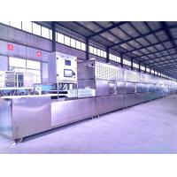 Beer Microwave Sterilization Equipment LD1913 Manufactures