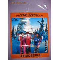 Thermal Underwear Printed Self Adhesive Plastic Bags With Hangers Manufactures