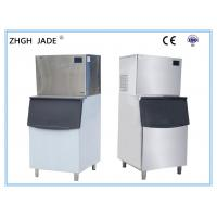 0 . 12Kw Reducer Flake Ice Maker , Durable Industrial Ice Making Machine Manufactures
