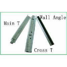 Buy cheap 38 Plain Pan Line T-Bar from wholesalers