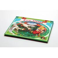 Quality Offset Childrens 3D Pop Up Book Printing Service With 157g Art Paper Cover for sale