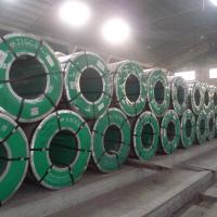 Bulk 2B Stainless Steel Coil Cold Rolled / Hot Rolled 201 Stainless Steel 485 510 550 580 610mm Strips Manufactures