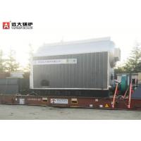 Buy cheap Safe And Reliable Bagasse Fired Steam Boiler / Coal Fired Steam Boiler For Paper Mill from wholesalers