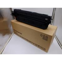 Printer Spare Parts Photoconductor Unit For Konica Minolta Bizhub 184 Drum Unit Manufactures