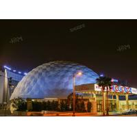 Theme Park 360 Degree Ball Screen 5D Dome Movie Theater With Electric System Manufactures