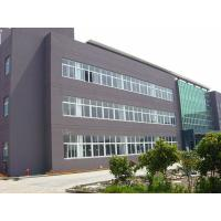 SHENZHEN KINTAY Technology Co.,Ltd