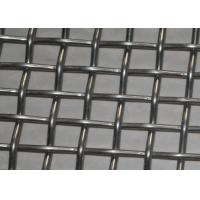304 Square Opening Stainless Steel Wire Mesh Screen For BBQ , Plain Weaving Manufactures