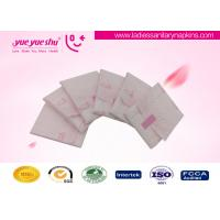 Traditional Chinese Medicine Sanitary Napkin 240mm Length For Dysmenorrhea People Manufactures