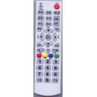 39key DVB Remote Control Manufactures