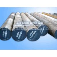 Forged Round Steel Bars Manufactures
