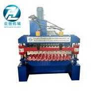 Easy Operate Corrugated Roll Forming Machine / Corrugated Roofing Sheet Making Machine Manufactures