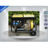 Quality High Efficiency Single Phase Genset Portable Generator Sets Powered By 7.5kva for sale