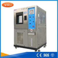 -70~200 Deg C Constant Temperature Humidity Environmental Test Chamber Manufactures