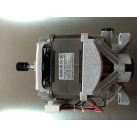 China front loading washing machine motor on sale