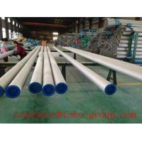 Super duplex steel steel pipe 790M S31803  2205 Manufactures