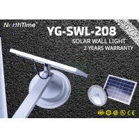 30 Watt Outdoor All In One Solar Street Light For Village Countryside / LED Solar Powered Wall Lamp Manufactures