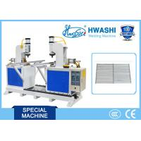 Buy cheap Wire Butt Welding Equipment  HWASHI Automatic Double Head T Type Pipe from wholesalers