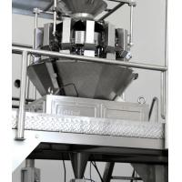 China Stretch Film Industrial Food Vacuum Packaging Machine With Larger Vacuum Sealing Bin on sale