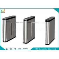Waterpoof Anti-static Entrance Drop Arm Barrier Public Area Access Control Gate Manufactures