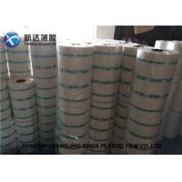 25cm Width Anti Static Packaging Plastic Film PE Tube Film Rolls / Sheet Film Rolls