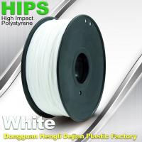 Custom White HIPS 3D Printer Filament 1.75mm / 3mm , Reusable 3D Printing Material Manufactures