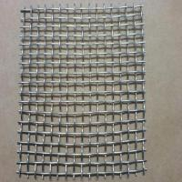 Stainless Steel Wire Mesh Fireplace Screen Mat Manufactures