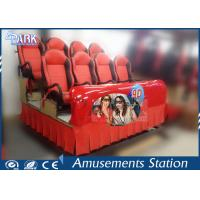 Quality Home Theater 5d Theater Equipment / 7d Cinema Equipment Digital Audio System for sale