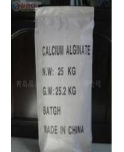 Food Industry Additives Calcium Alginate Powder Stable Condition PH 6.0 CAS 9005 35 0 Manufactures