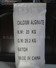 White Color Calcium Sodium Alginate Powder Food Grade ISO Certification CAS 9005 36 1 Manufactures