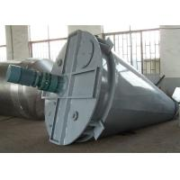 Chemical Industrial Powder Mixer DSH Series With Double / Single Conical Screw Manufactures