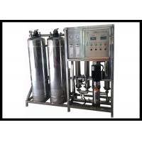 Automatic SS Treating Underground RO Water Treatment System  380V 50Hz  3 Phase Manufactures