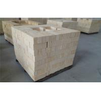 Glass Furnace / Kiln Refractory Bricks Mullite - Sillimanite Fire Resistant Blocks Manufactures