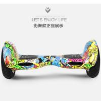 Teenager Motorised Mini Smart Two Wheel Electric Balance Board Hoverboard Manufactures