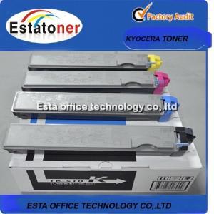 Color TK 510 Laser Toner Cartridge Rainbow For Kyocera FS C5025 / 5020 / 5030N Manufactures