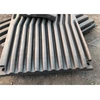 Customized Size Jaw Crusher Spare Parts , Mn18cr2 Jaw Plate Casting Manufactures