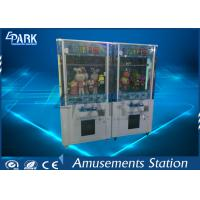 Coin Operated Plush Toy Machine / Kids Claw Machine Flexible Background Settings Manufactures