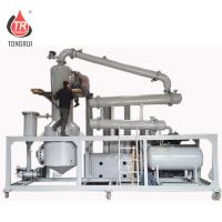 Buy cheap 85% High Recycling Rate Waste Engine Oil Vacuum Distillation Equipment For SN150 from wholesalers