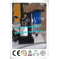 Quality 50HZ Magnetic drill machine / 300r / min Threading and Tapping Machine for sale