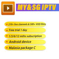 Quality Malaysia IPTV Subscription Activation for malay singapore indian free trial 1day for sale