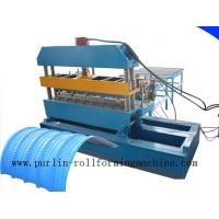7.5KW Hydraulic Bending Machine / Pipe Rolling Machinery For 0.7mm - 1.5mm Cable Tray Manufactures