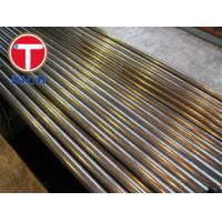 High Precision Steel Tubes For Machining ASTM A519 Seamless Steel Pipe 1008 1010 Manufactures